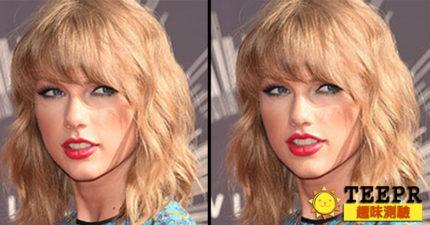 你分的出這7組明星照片「哪張有被稍微修照過」嗎?最後一組絕對會讓你被騙!