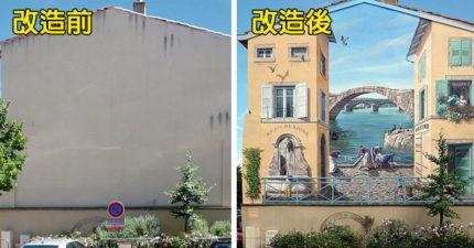22個被法國藝術家從老舊建築變成完美天堂的「獲得新生命建築」,證明都更不是唯一美化市容的方法!