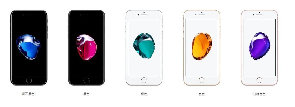 iPhone 7強勢登場「超佛心價格」只比iPhone 6貴4千元!我決定請假去排隊搶購啦!(內有每款價格)