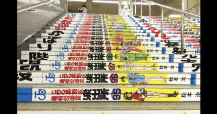 《烏龍派出所》連載40年完結,日本「龜有車站的盛大布置」會讓你看到日本國民對兩津的愛!