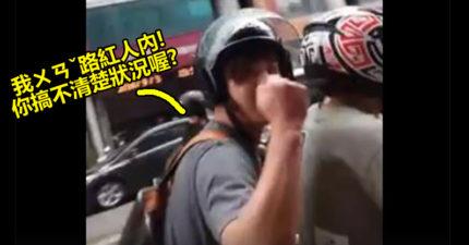 他騎車玩Pokemon GO遭路人好心勸導竟反嗆「我網路紅人內!」,網友搜出他的「精彩合照」後都吐槽到翻了...