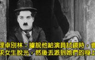 21位歷史知名人物「超古怪癖好」,證明只有非正常人才能成為傳說!