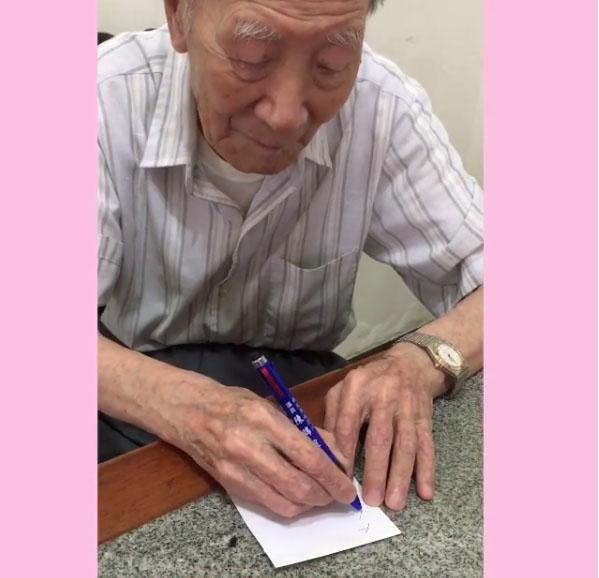 她請94歲失智症爺爺寫下「最想說的一句話」,忘記怎麼寫字的爺爺努力寫完後...無數網友淚崩!
