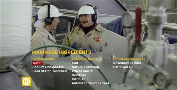 他進入麥克雞塊工廠想證實「粉紅史萊姆原料」是不是真的,「全部成分」擺出來讓人驚喜!