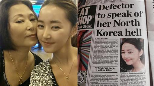 她成功從北韓逃脫前「經歷著難以想像的地獄生活」,逃亡過程比地獄恐怖「還親眼目睹媽媽被強暴」。