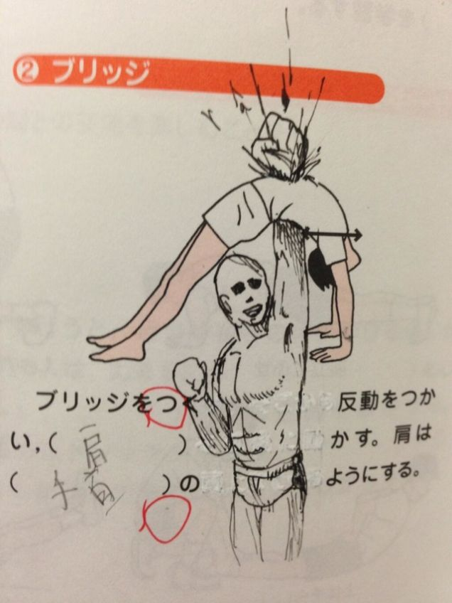 30張證明「日本小孩沒有極限」超狂課本塗鴉 網崩潰:他們看什麽長大的?
