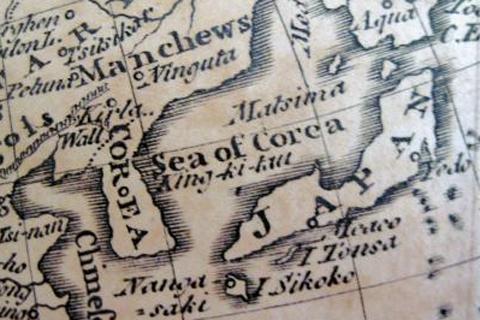 韓國要求英文國名「Korea」改回「Corea」,還說一切都是「日本陰謀」卻慘遭美國打臉!