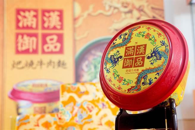 「史上最猛限量帝王級泡麵」要價248元限量1688碗!看完「超稀有珍貴食材」試吃影片你才知道很划算!