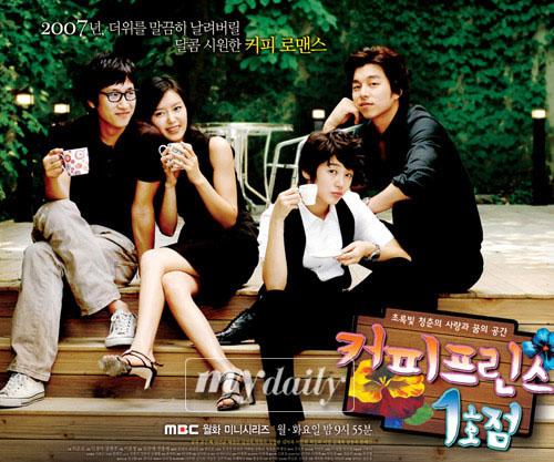 《屍速列車》主角孔劉其實還演過這些超紅韓劇,演技一流的他「透露戀愛風格」讓女生都快哭哭了!