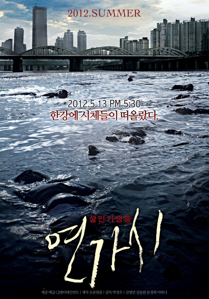 最強的不是《屍速列車》!韓國這3部「比《屍速》更好看」災難片會讓你跪著看完直呼「台灣只有大尾鱸鰻」...
