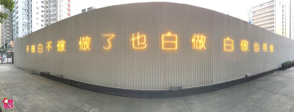 10個「看過才知道香港可以超美」的隱藏版超棒香港景點,#4光是看都覺得賺到了!