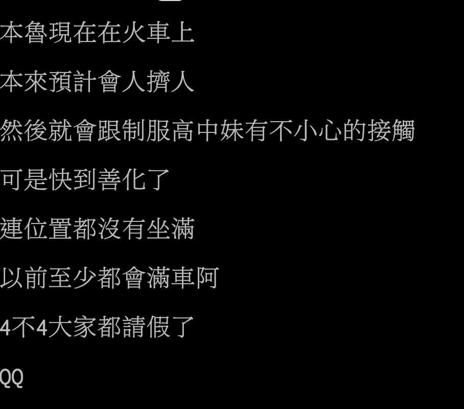 為什麼颱風來台南上半天班?網友回應「半天假其實就是要上全天班!」