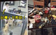 陸客在韓國炸雞店偷吃泡麵被台籍員工制止,追到櫃台要打人還狠嗆「他X的台灣人欠教訓」最後下場超慘。