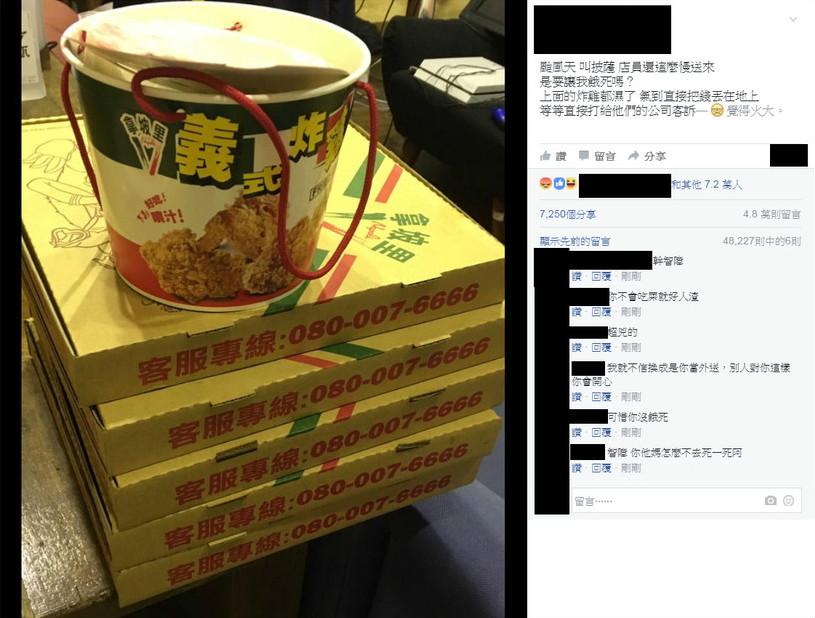 颱風天奧客叫外送怒批「炸雞都濕了」還丟錢嗆要客訴,披薩店「扮偵探神突破盲點」奧客直接人間蒸發!