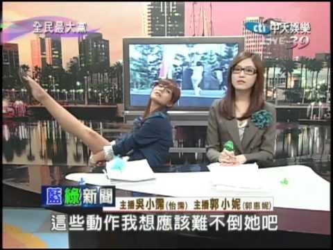 吳怡霈為夢想放棄高薪主播工作去《全民大悶鍋》搞笑月薪只3千,當年「被迫露奶」母親說:「別叫我媽」!