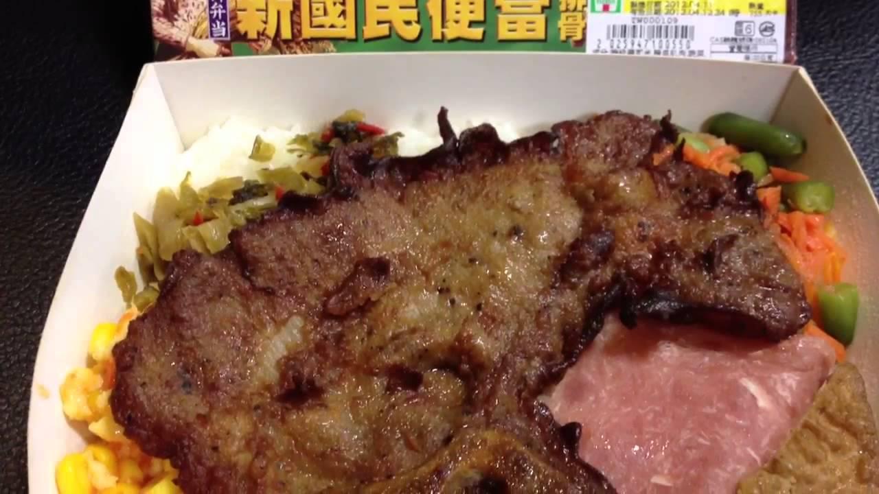 小7店員離職前透露最中肯「7 11美食排名」!最好吃的食物是「微波韓式炸雞」,最難吃的是...!
