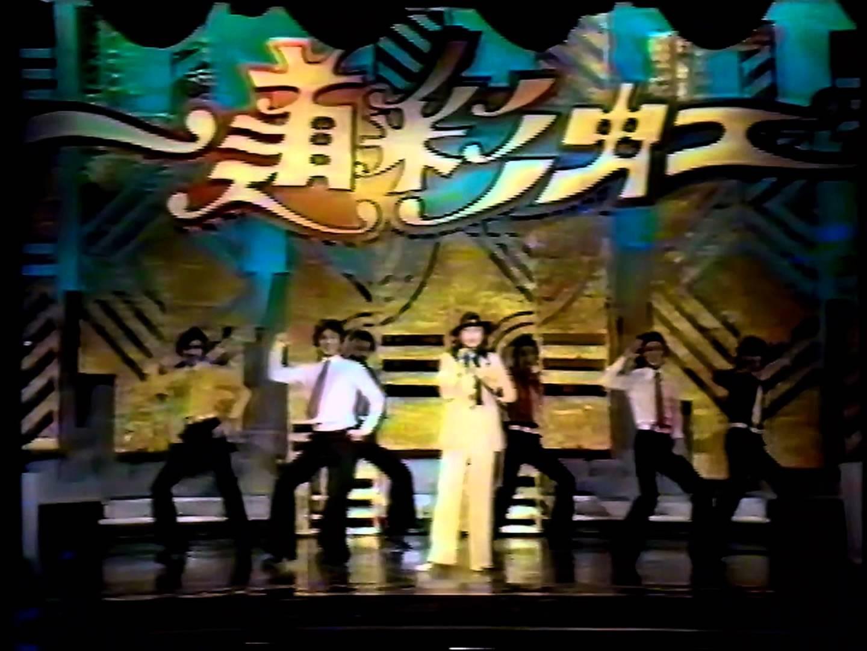 12個如果你說「有看過」就完全出賣年齡的「超古早電視節目」,「這個日本經典色色節目」讓鄉民好想回到過去!