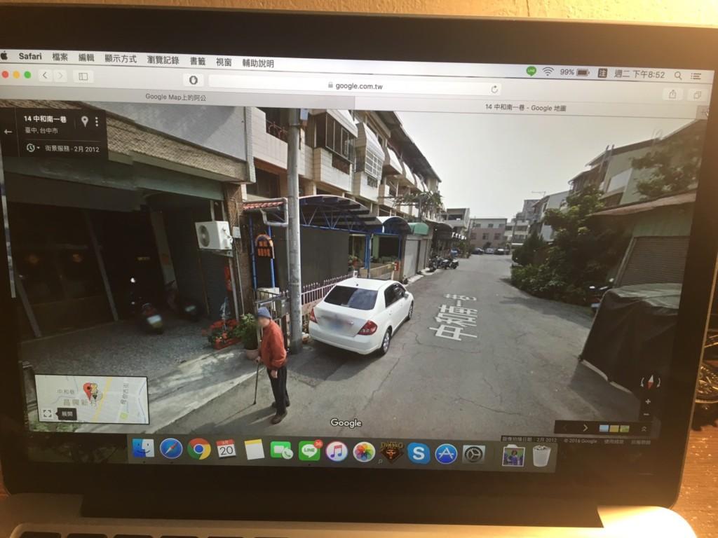 網友阿公過世後「照片通通沒了」後悔不已,幾天後阿公居然出現在街道上…(洋蔥)