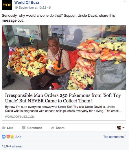 有人跟65歲白血病爺爺「訂了250個寶可夢玩偶」卻故意放鳥擺爛,網友看不下去號召大家「一起去抓怪」!