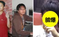 他85KG時女生都覺得他噁心,但現在減到60KG已經變成李鍾碩「大帥哥」!