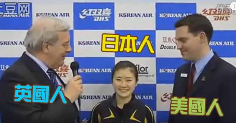 超廢英翻中口譯人員幫會說中文的日本國手福原愛翻譯,但當「20秒問題被翻成1秒問題」我想他已經被FIRE掉了...