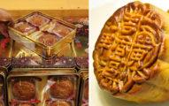 愛吃月餅的人請注意:官方驗出「這兩家知名月餅」危險致癌物質嚴重超標!