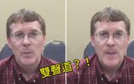 世界最強吹口哨大師,0:13開始吹出「兩種不同的音」證明他不是人類!