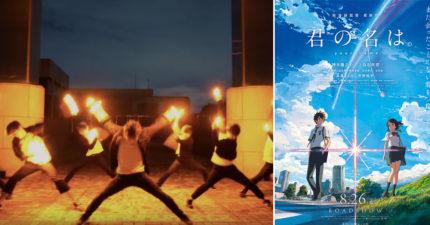 7個大男生表演《你的名字。》舞蹈版,把整個浪漫電影節奏都舞出來了!