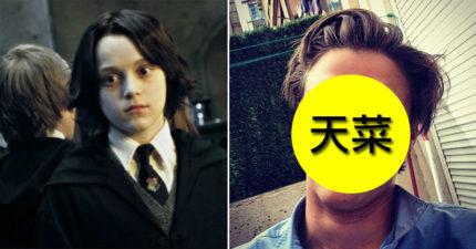 電影《哈利波特》的小石內卜長大了!現在19歲的帥氣模樣看來又有一票少女要沈船了!