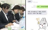 台人赴日打工腰痛「不告知雇主就閃辭」,日公司:「永不再聘雇台灣人」丟台灣臉。