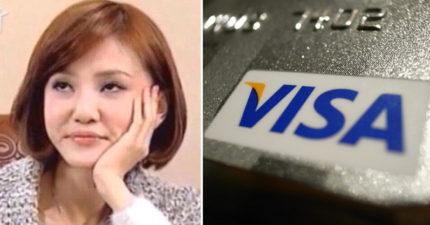 他逛街穿愛迪達、用VISA金融卡刷卡被櫃姐大翻白眼,還嗆「什麼人穿什麼衣服啦」!