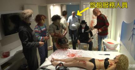 旅館服務人員接到電話說需要毛巾,一進房間「全部最知名殺人魔正要殺害女子」!