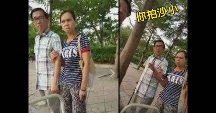 阿扁散步網友跟拍,扁:「不知道這違法嗎?」。網友打臉:「幹,那你知道貪汙是違法的嗎?」