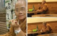 「香奈兒法師吃肉喝酒」被拍到喊冤遭人設計,網友挖出「她在薑母鴨店啤酒照」...她說「我在懺悔」。