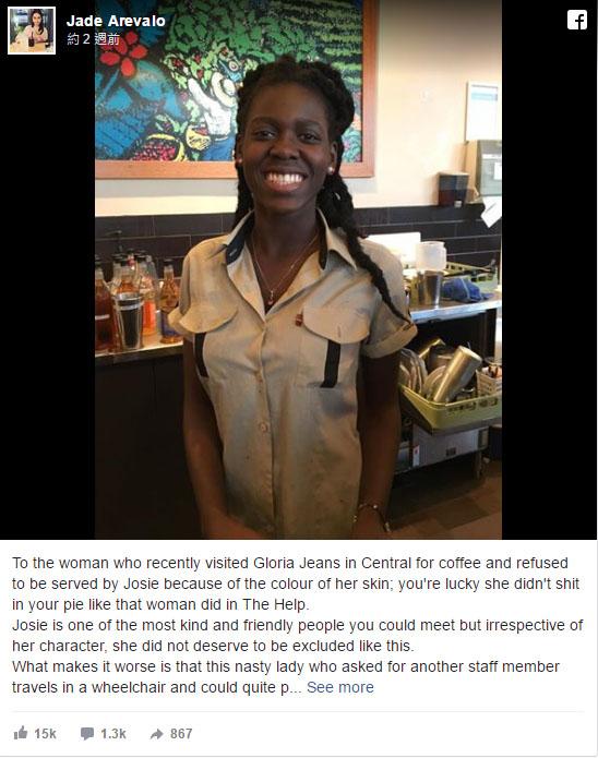 咖啡師被顧客說:「我要白人員工服務我」,她回過頭後就跟全店員工一起重重打臉性別歧視者!