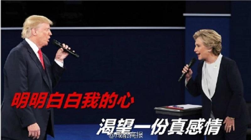 網友將川普與希拉蕊的辯論大會變成了「深情合唱」,唱「屋頂」時深情到覺得他們應該結婚了!
