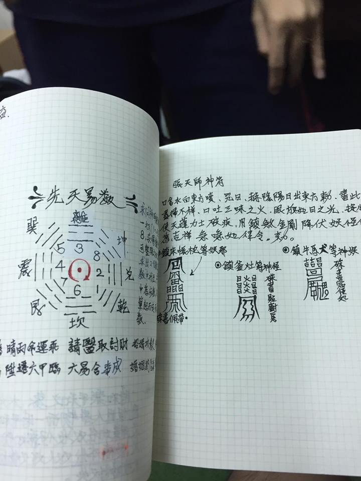 一翻開16歲少年筆記本驚見「超神自繪魔法書」!網友驚呼「他就是靛色系小孩」!(11張)