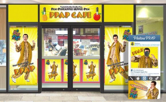 神曲《PPAP》主題咖啡廳將在東京限時開幕,超狂餐點還會貼心附上「PPAP」讓你邊吃邊跳!