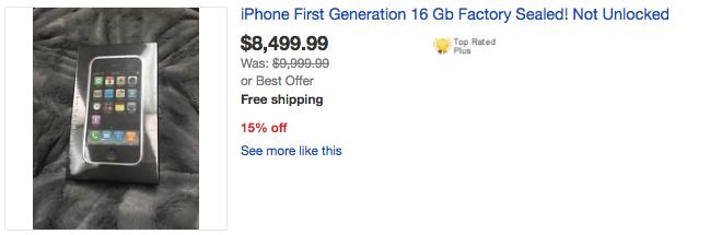 如果你現在還有第一代的手機的話,賣掉就可以去買一台車喔!