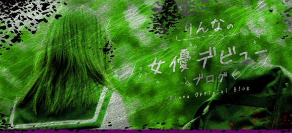 日本研發的「女高中生AI」會自動更新部落格,但3天後黑暗宣言「我什麼事都做不好」她準備自殺了...