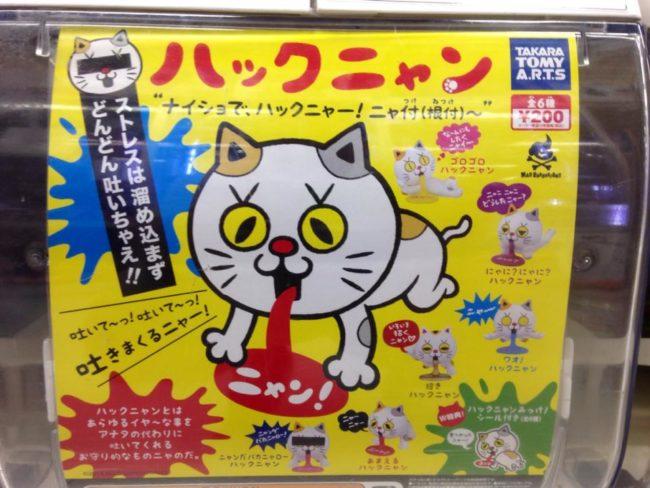 17個連解釋都點難的「日本無極限變態玩具」。