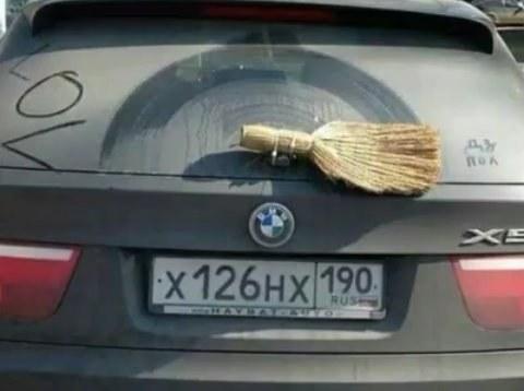 This windscreen wiper.