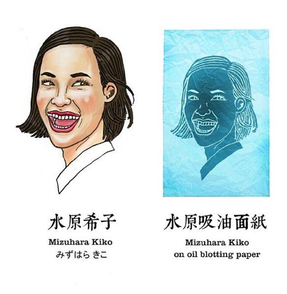 20張「秒懂流行語含義」的超爆笑插畫 網看完笑瘋:我超正der~