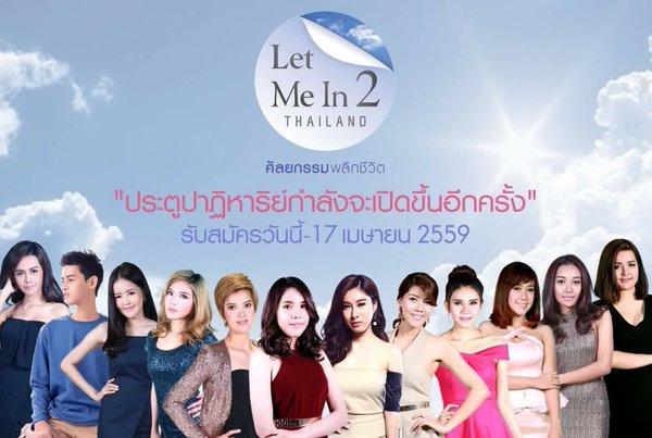 泰國真人節目送來賓去韓國整形,19歲沒朋友暴牙妹蛻變成「新一代校園性感女神」讓觀眾驚豔!