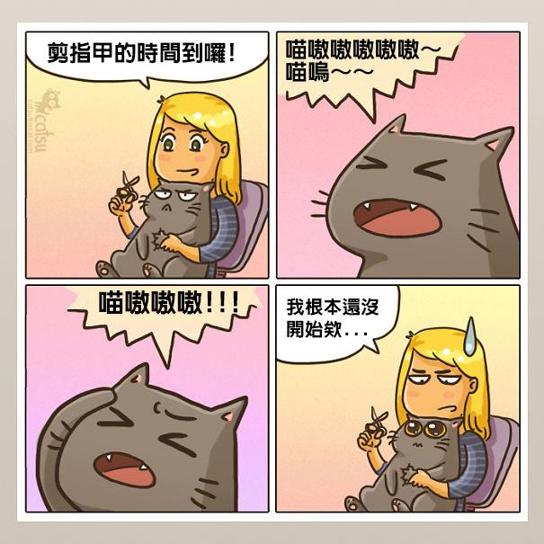 comic_dramaqueen-580df607d6e7e__605