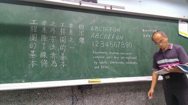 這名老師在黑板上用手寫出了端正的「工程字」,左邊字體讓網友們大驚「印出來的吧?!」