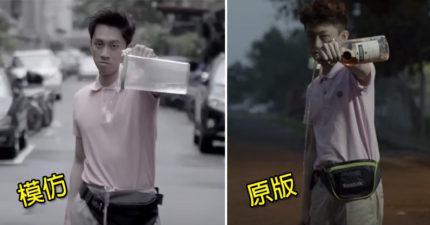 陳漢典化身「眼神爆兇饒舌新星Rich Chigga」拍模仿MV,強大到網友說:「比本人還像本人」!