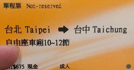 只差10元就能回家,被台灣人用「聽不懂中文」拒絕,最後才讓他「感動到流淚」!