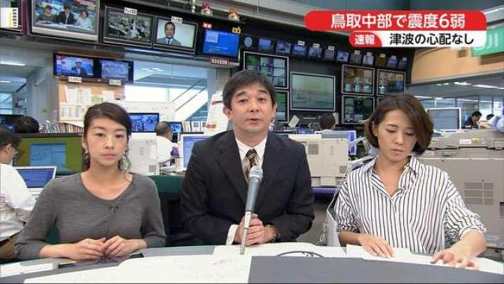 氣質女主播播報地震新聞素顏上陣網友說:「比地震還震撼」,但這才真正敬業!