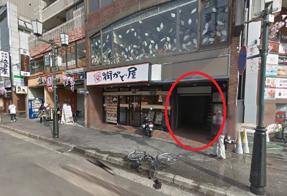 京都一直有人把腳踏車停在門口擋路,他PO出「這裡是腳踏車廢棄區」網友大讚「天才!」